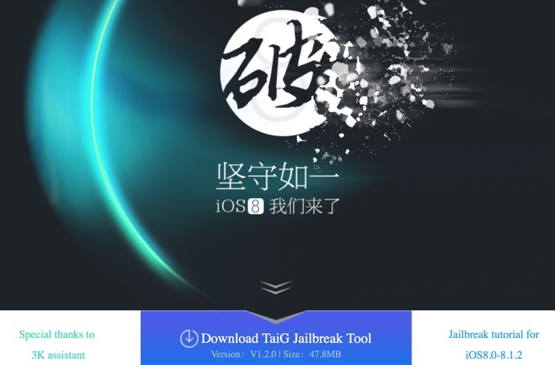 taigjailbreak-800x527