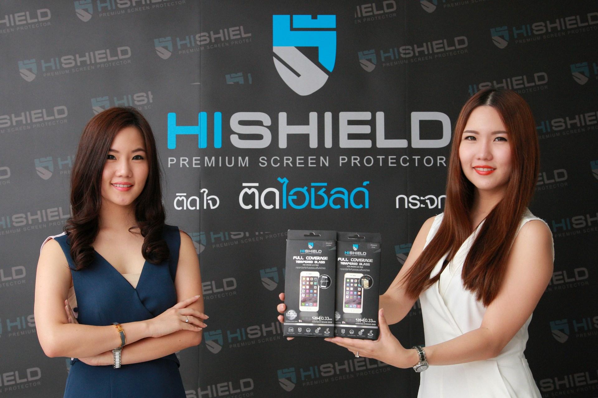 Hishield 02