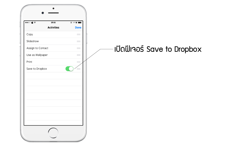 dropbox-37-01