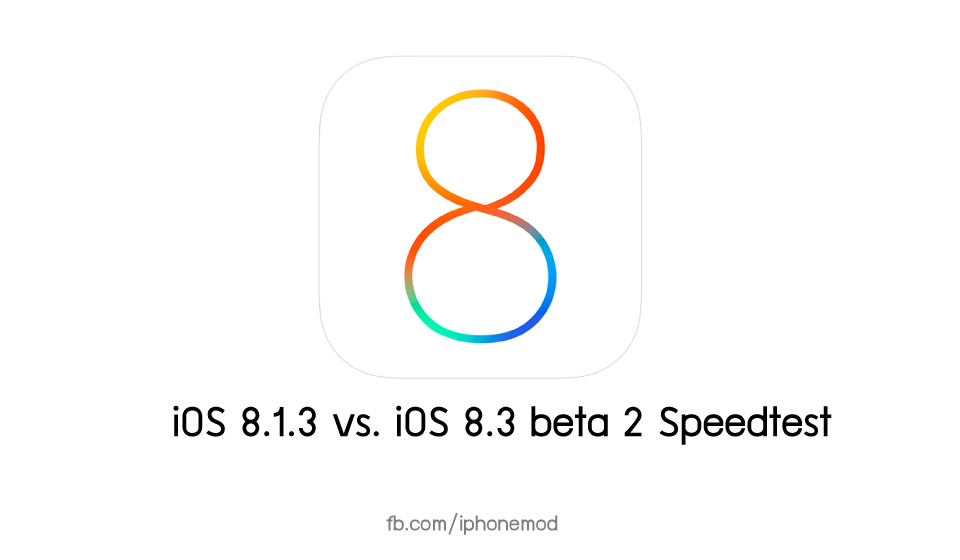 ios813-vs-83b2-speedtest-i5