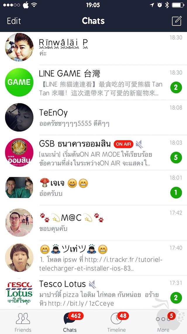 line-v5-update3