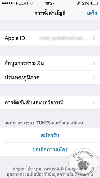newAppStore_3