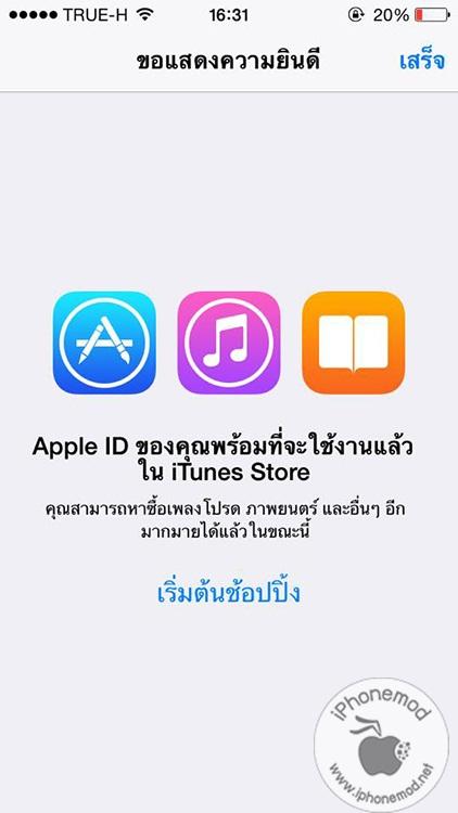 newAppStore_6