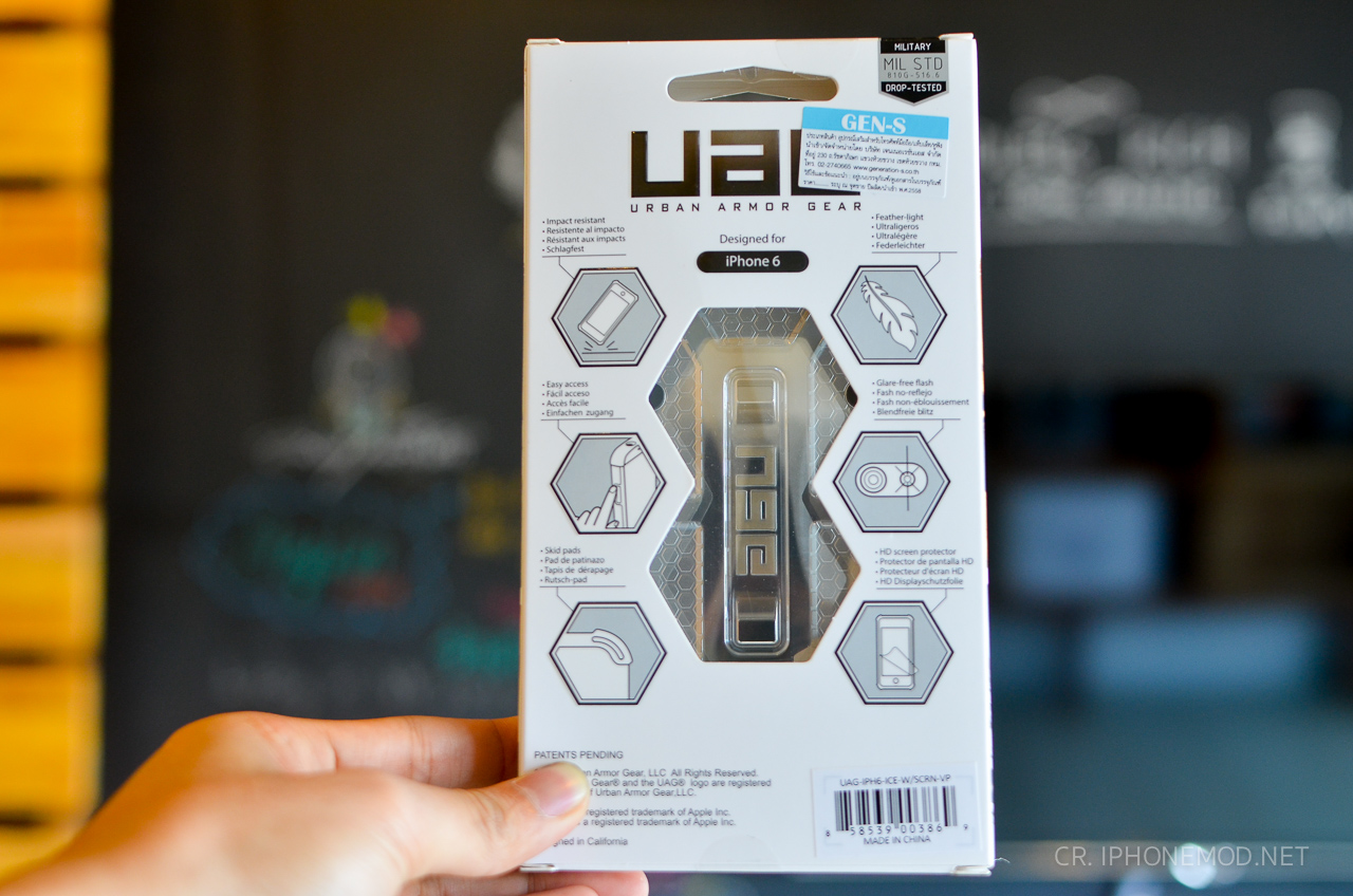 uag-for-iphone6-6plus-2