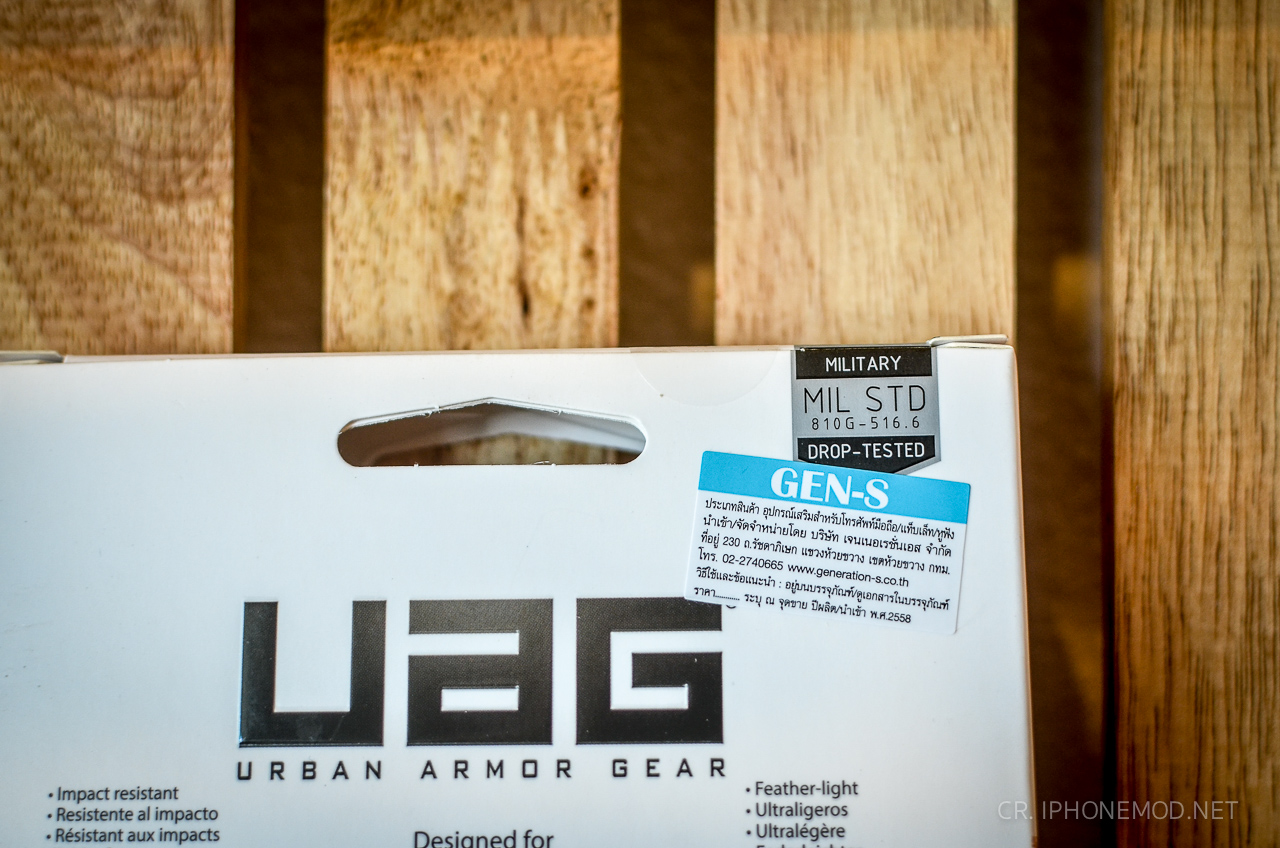 uag-for-iphone6-6plus-4
