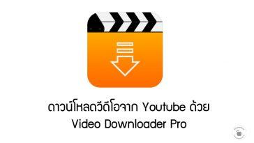 vdo-downloader-pro