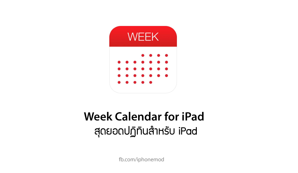 week-calendar-for-ipad