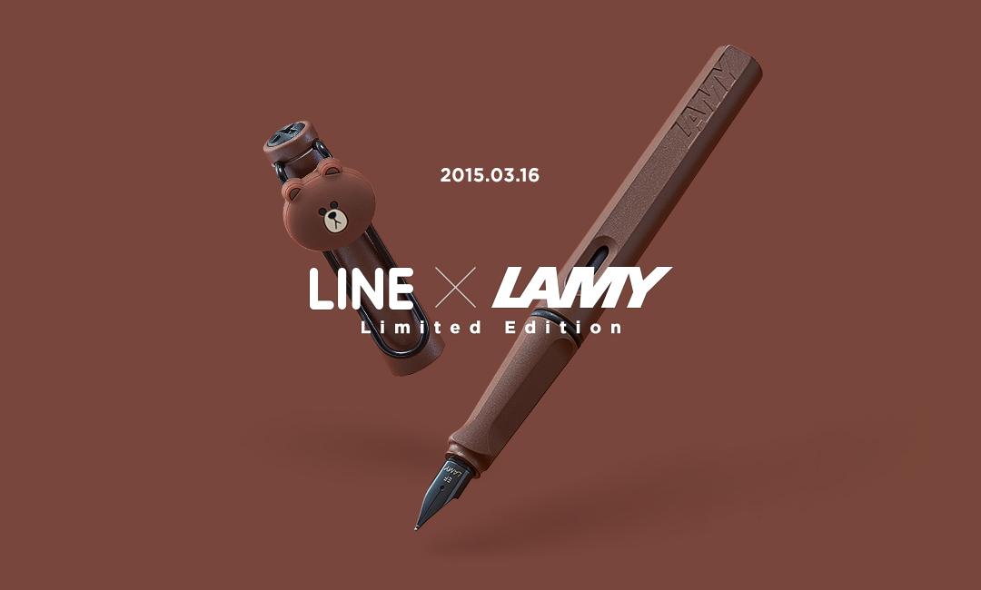 lamy_pop_01