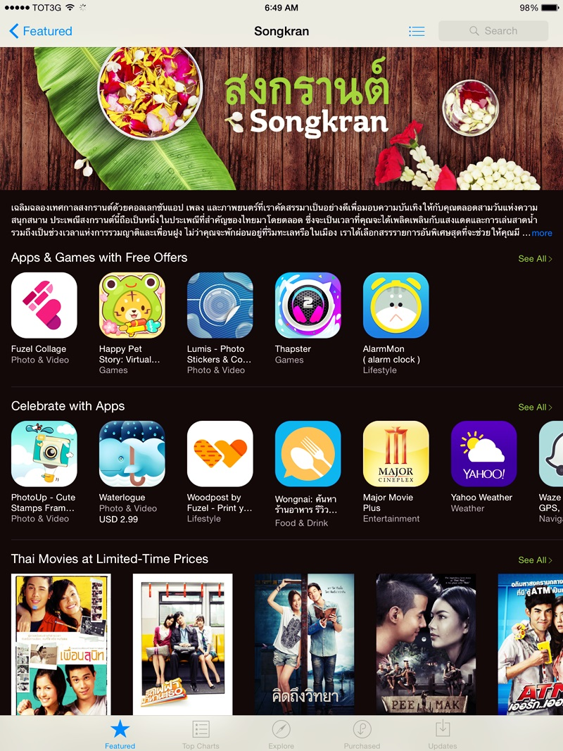 Apple-Store-Songkran