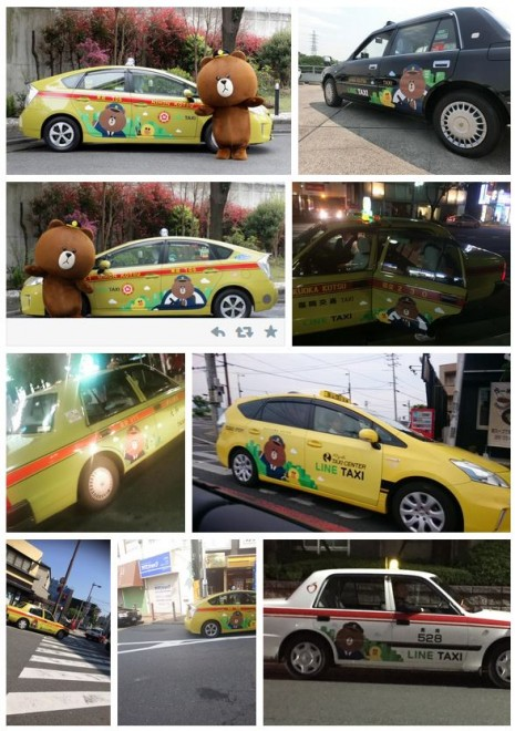 LINE Taxi Twitter