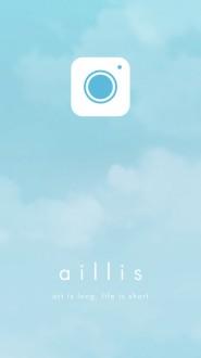 aillis - 1