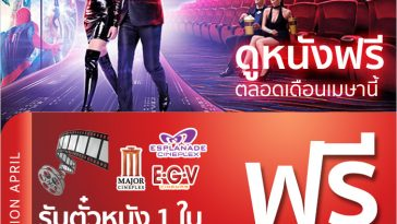 bbiphone-promotion-april-2015-BR(1)