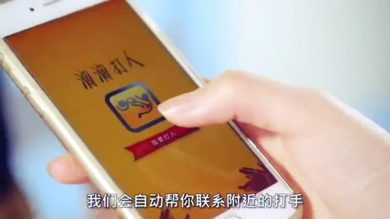 dikdiktaren-app (1)