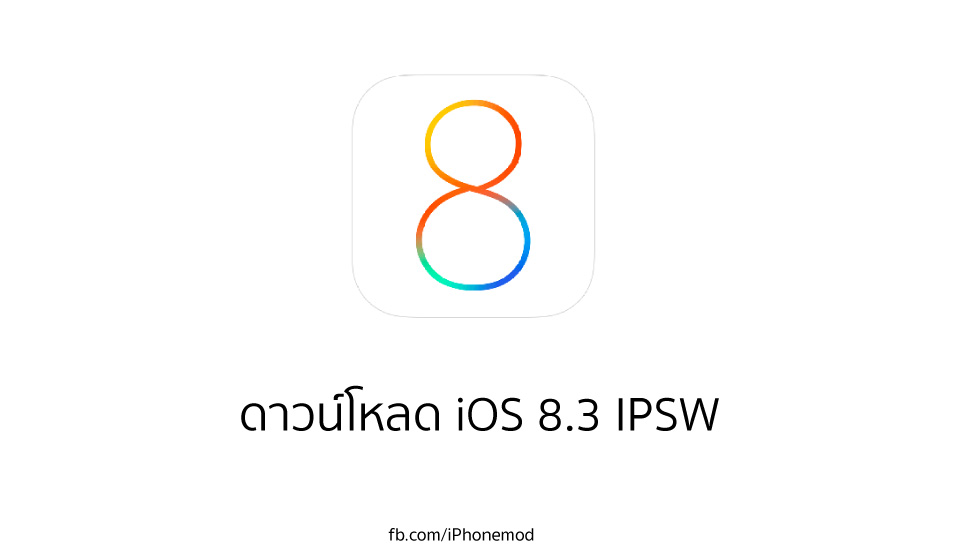 ios-83-ipsw-download