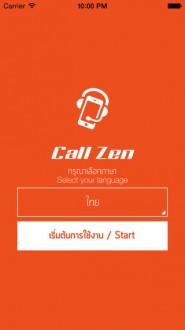 Call Zen 1
