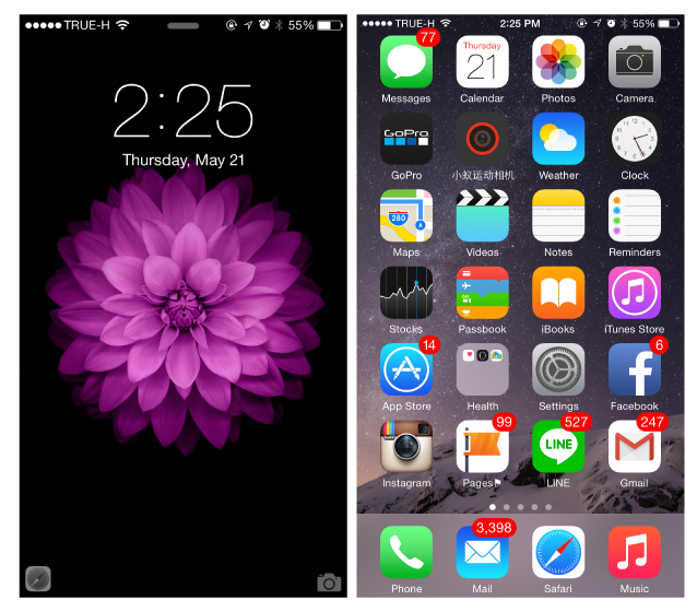 ios8-lock-home-screen