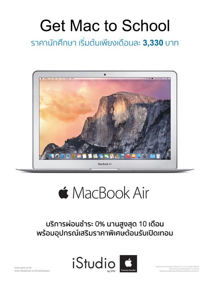 macbook-air-back-to-school