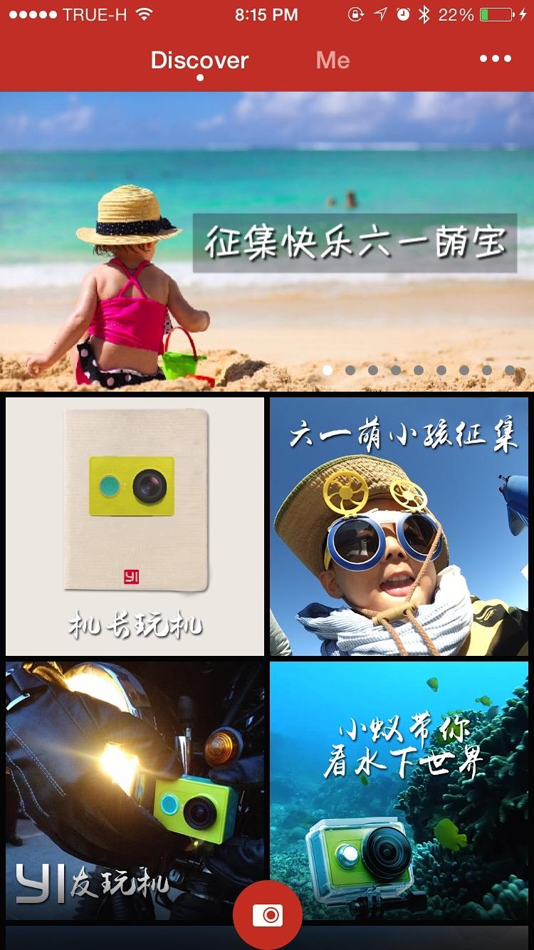 Yicam แอปคุมกล้อง Xiaomi Yi Action Camera อัปเดตรองรับภาษา