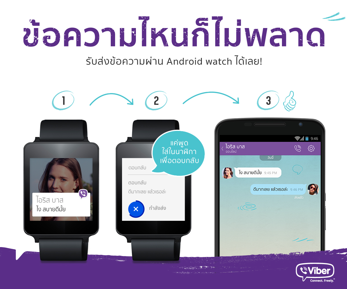 how to install viber on apple watch