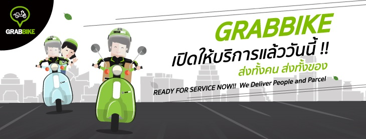GrabBike (1)