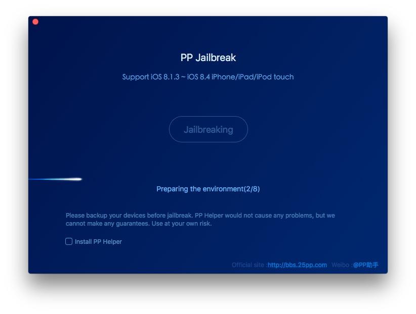 ppjailbreak-ios84-osx5