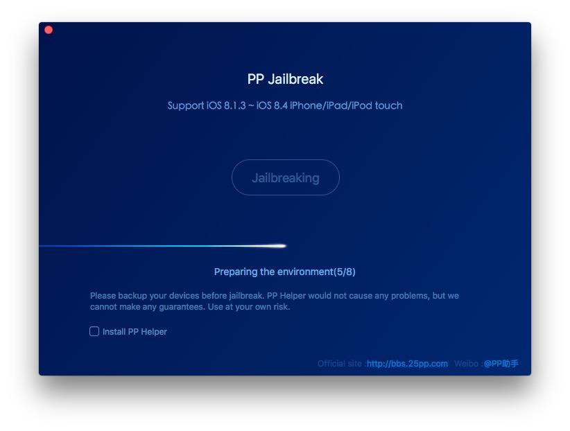 ppjailbreak-ios84-osx7