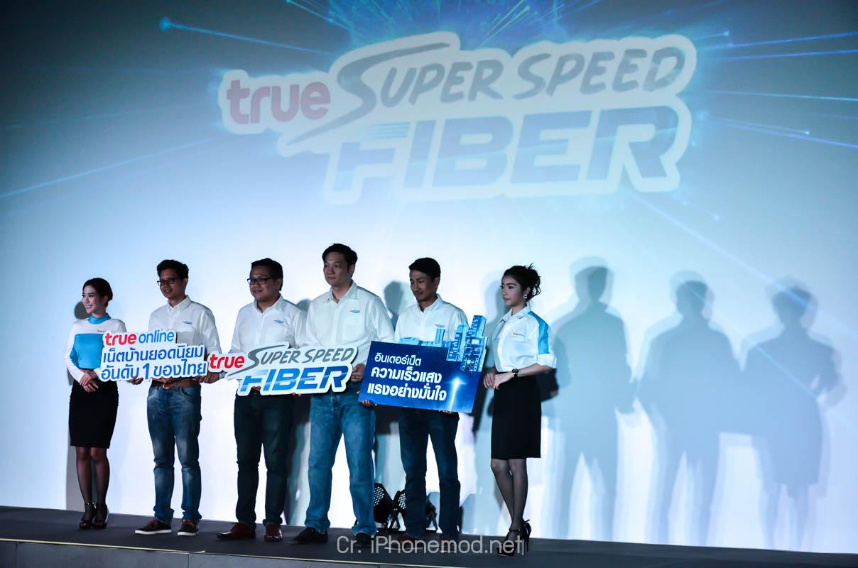 true-super-speed-fiber-2015-4