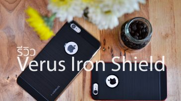 verus-iron-shield-review-15-featured