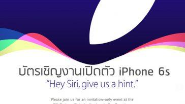 apple-sep15-event
