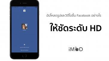 facebook-upload-hd