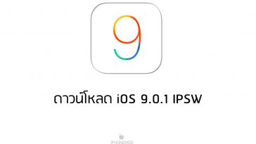download-ios901-ipsw