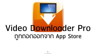 video-downloader-pro-remove-appstore