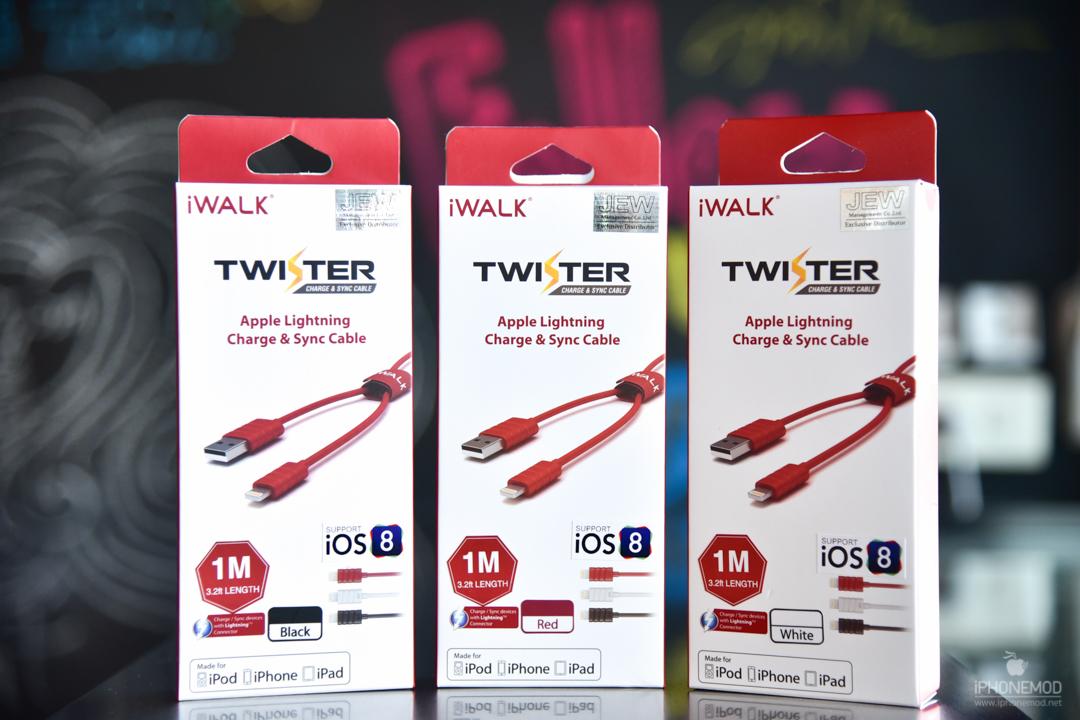 iwalk-twister-1