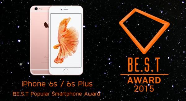 BEST2015_popular-600x328