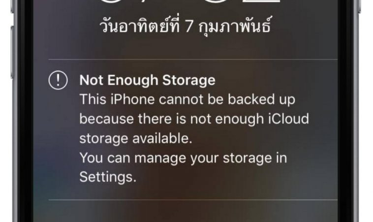 iphone says not enough storage ว ธ แก ป ญหาระบบแจ งเต อน not enough storage บน iphone 6565