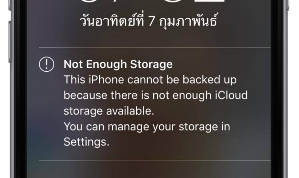 iphone says not enough storage ว ธ แก ป ญหาระบบแจ งเต อน not enough storage บน iphone 17692