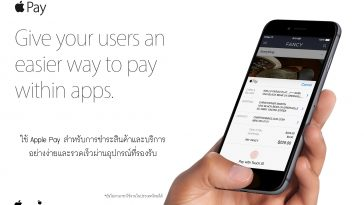 apple-pay-banner