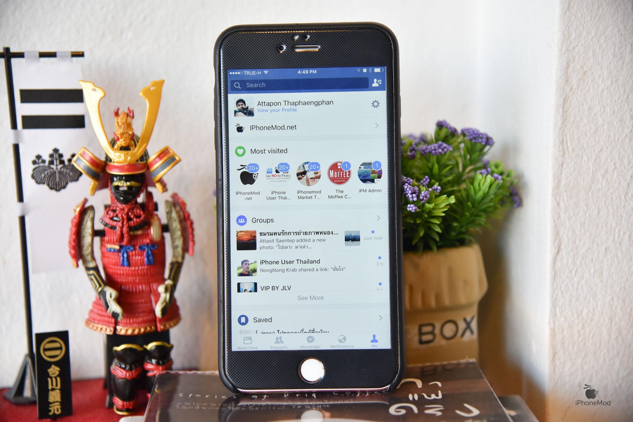facebook-v48-1