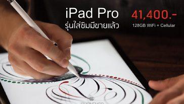 iPadPro_Pencil_Lifestyle2-PRINT