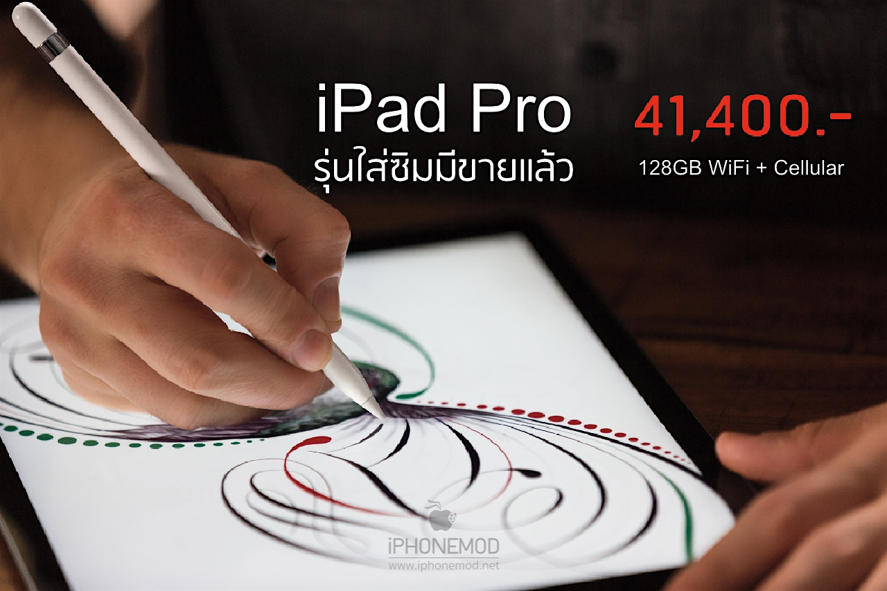 iPadPro_Pencil_Lifestyle2-PRINT