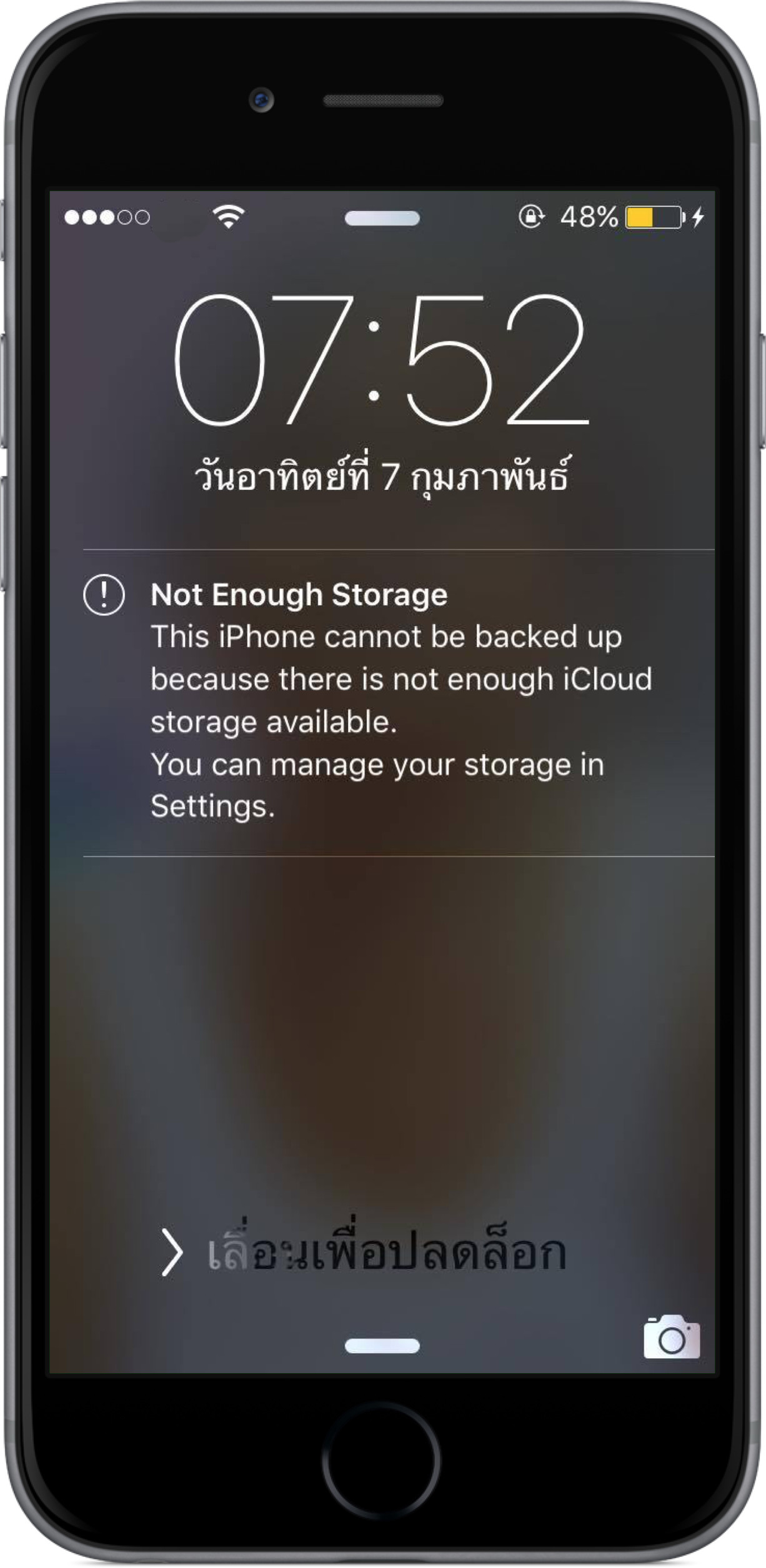 not-enough-storage