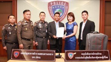 truemoveh-police-report