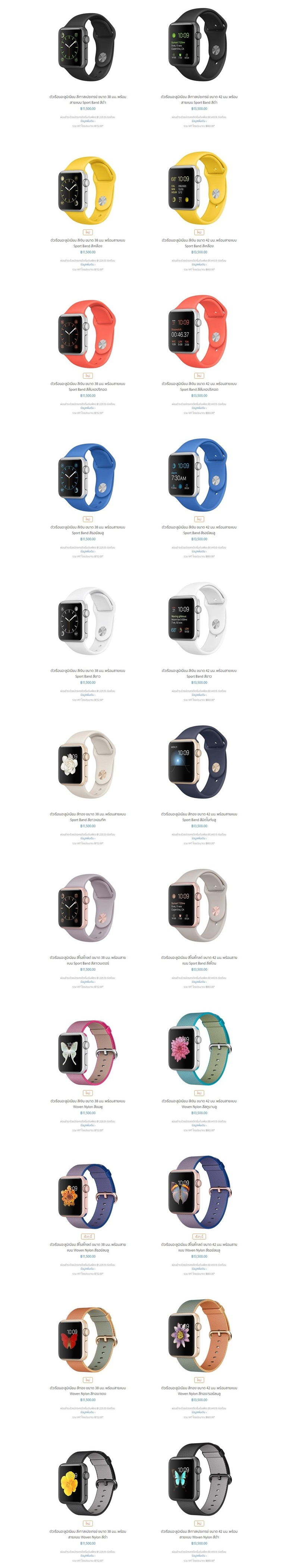 Apple Watch Sport - เลือกซื้อ Apple Watch Sport - Apple (TH)