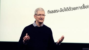 Tim-Cook-Joke