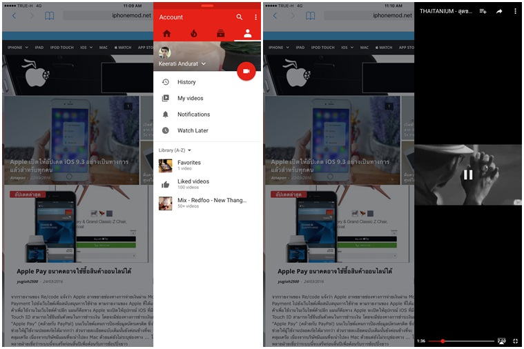 youtube-ipad-split-view-slide-over