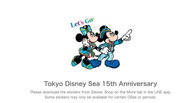 Tokyo Disney Sea 15th Anniversary