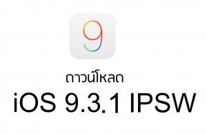 Iphone 5 Vs 5c on Iphone 5 Vs 5c