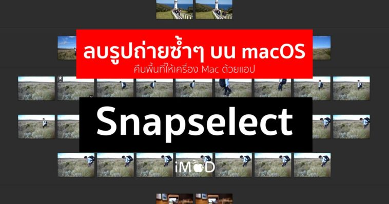 Snapselect Macos