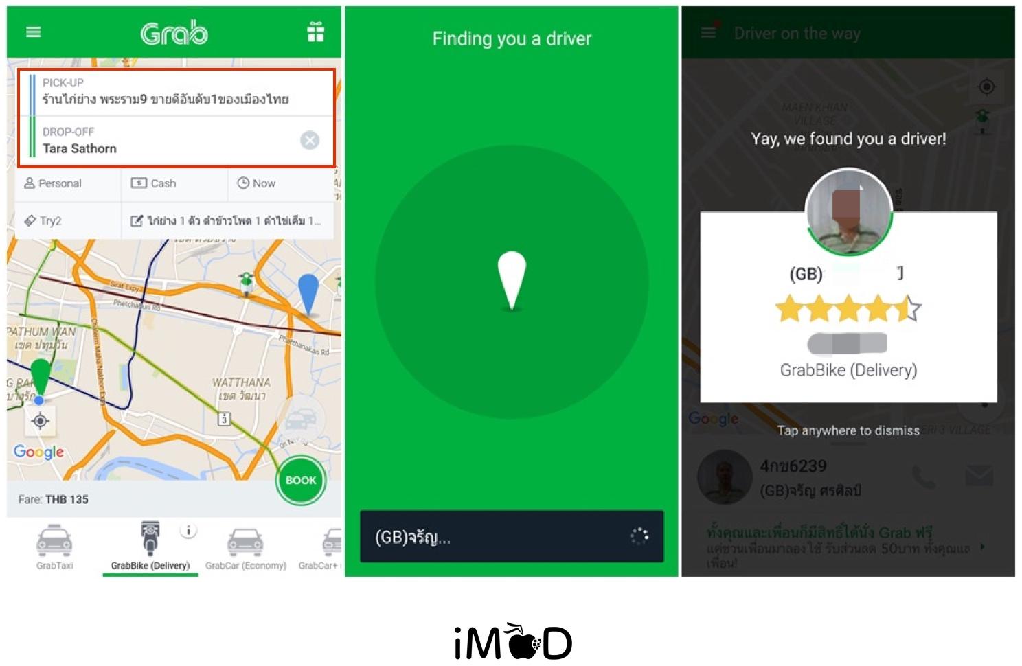 Grab-App-1
