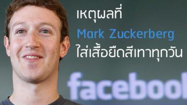 Mark-0